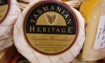 Ashgrove - Tasmanian Cheese Farm
